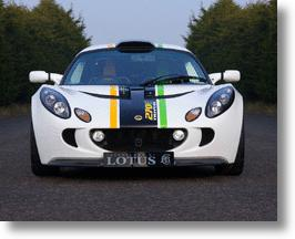 Lotus 270E Tri-Fuel